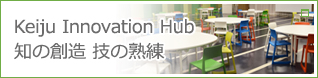 Keiju Innovation Hub